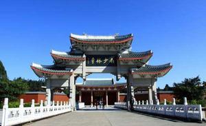 走进妈祖故里,祈福之行—— 广化寺、南少林、九宝澜黄金沙滩、湄洲祖庙双动车二日游