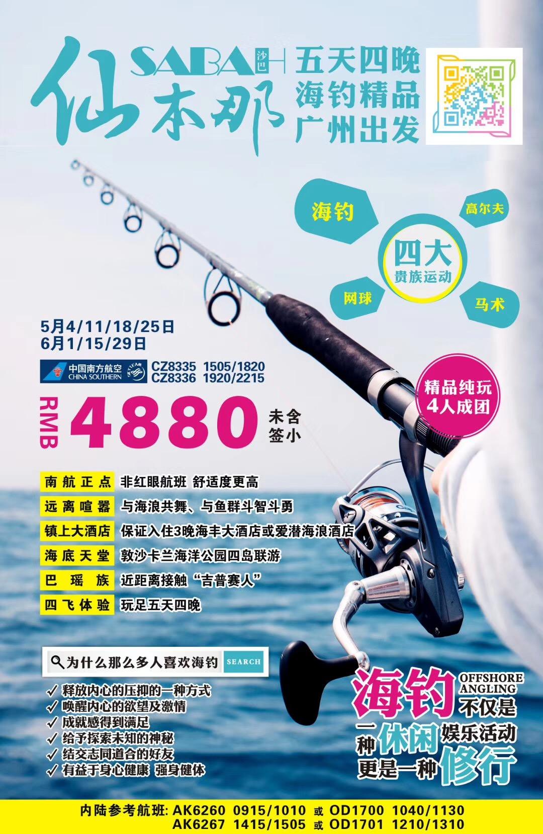 千赢pt手机客户端_千赢国际娱乐vip_千赢国际手机版下载安装.jpg